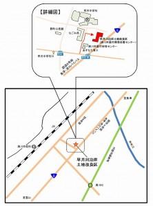 早月川沿岸事務所位置図