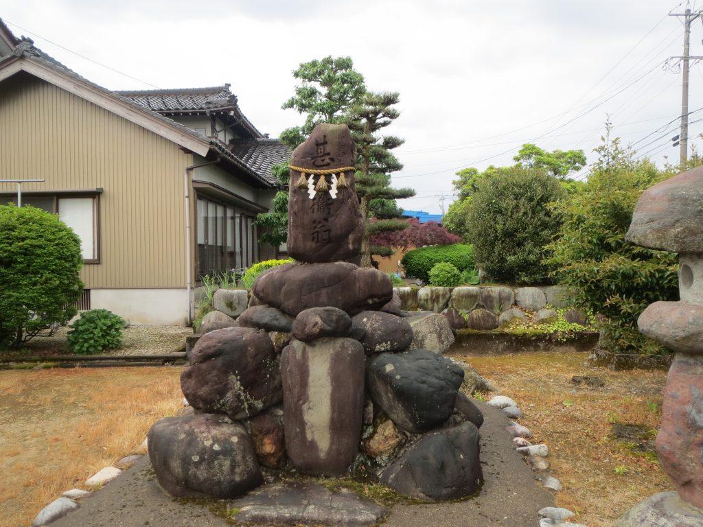 宮森新神社 甚兵衛碑