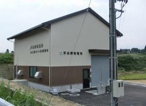 芹谷野発電所