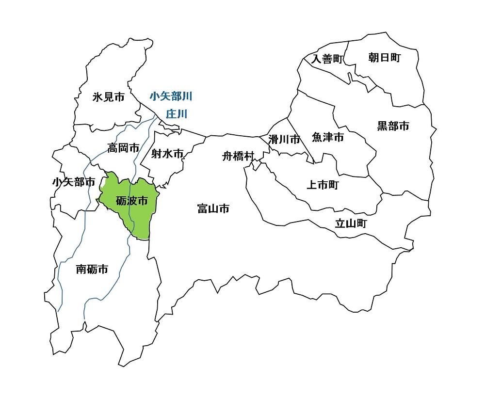 砺波市位置図