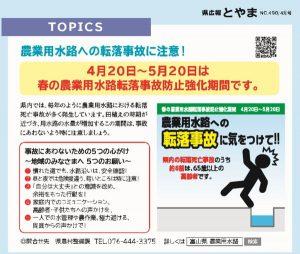 県広報紙1
